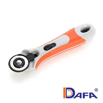 DAFA 專業旋轉式裁切布刀/圓割刀28mm