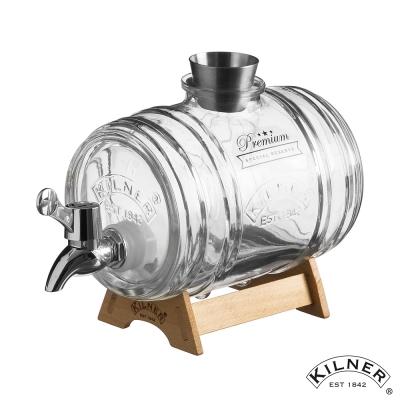 KILNER 時尚酒桶造型飲料桶/品酒器 1L