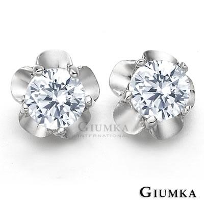 GIUMKA花之物語耳環 精鍍正白K八心八箭