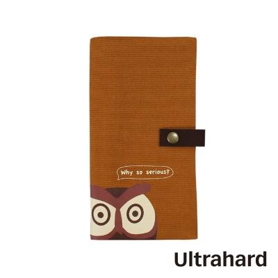 Ultrahard-就是可愛系列護照套-貓頭鷹