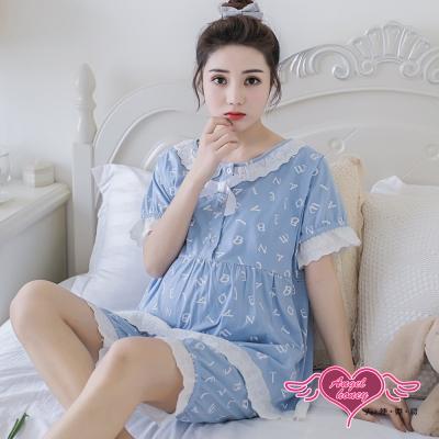 孕婦裝 字母秘密 短袖月子哺乳裝(藍F)  AngelHoney天使霓裳