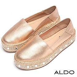 ALDO 原色真皮麻花編織璀璨寶石厚底休閒便鞋~香檳金色