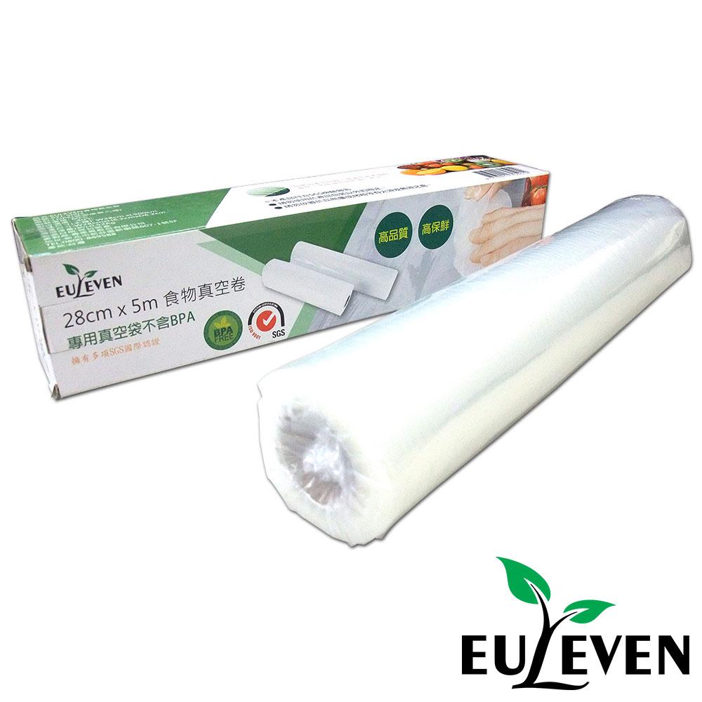EULEVEN有樂紛-食物真空卷(SYJ-5002)