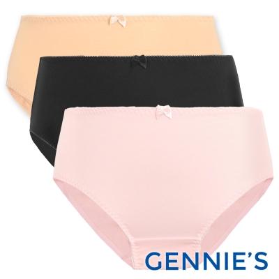 【Gennie's奇妮】孕婦低腰內褲-三件組(GB90)