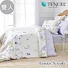 Tonia Nicole東妮寢飾 花間漫舞環保印染100%萊賽爾天絲被套床包組(雙人)