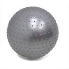 30吋按摩顆粒韻律球-快速到貨