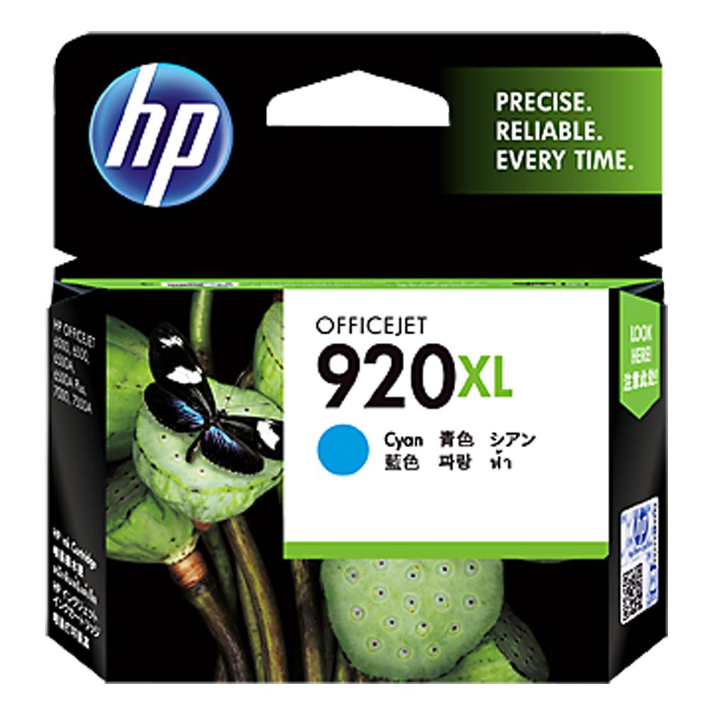 HP CD972AA   NO.920XL  原廠藍色高容量墨水匣