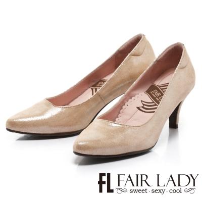Fair-Lady-都會百搭素色尖頭高跟鞋-香檳