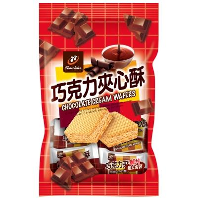 77 巧克力夾心酥(280g)