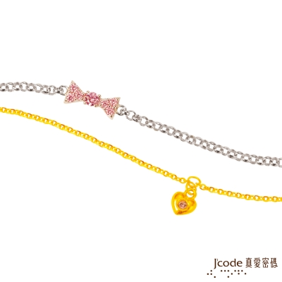 J'code真愛密碼 小甜心黃金/純銀/水晶手鍊