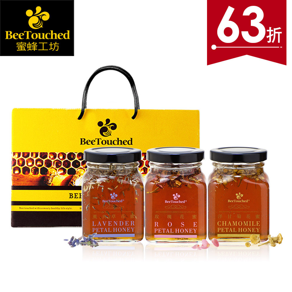 蜜蜂工坊BeeTouched 花瓣蜜禮盒(290gx3入)
