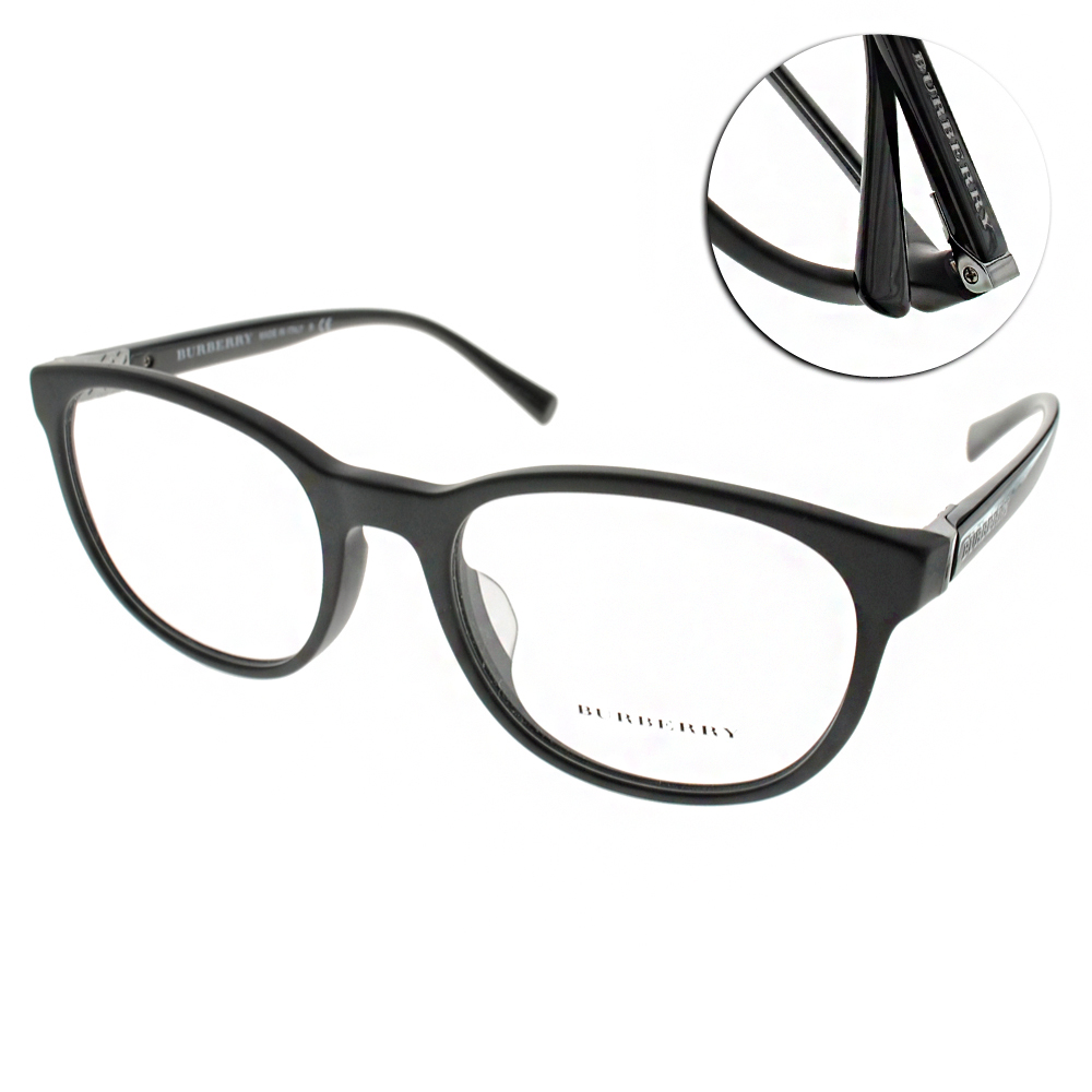 BURBERRY眼鏡 英倫經典/霧黑 #BU2247F 3001