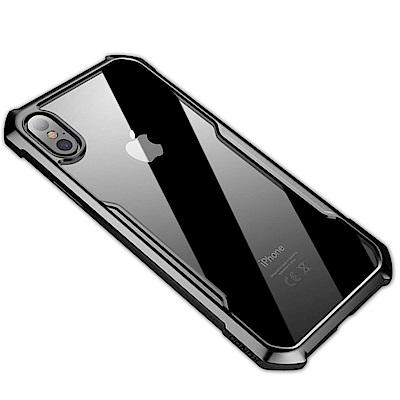 XUNDD for iPhone 8 Plus/7 Plus 生活簡約雙料手機殼