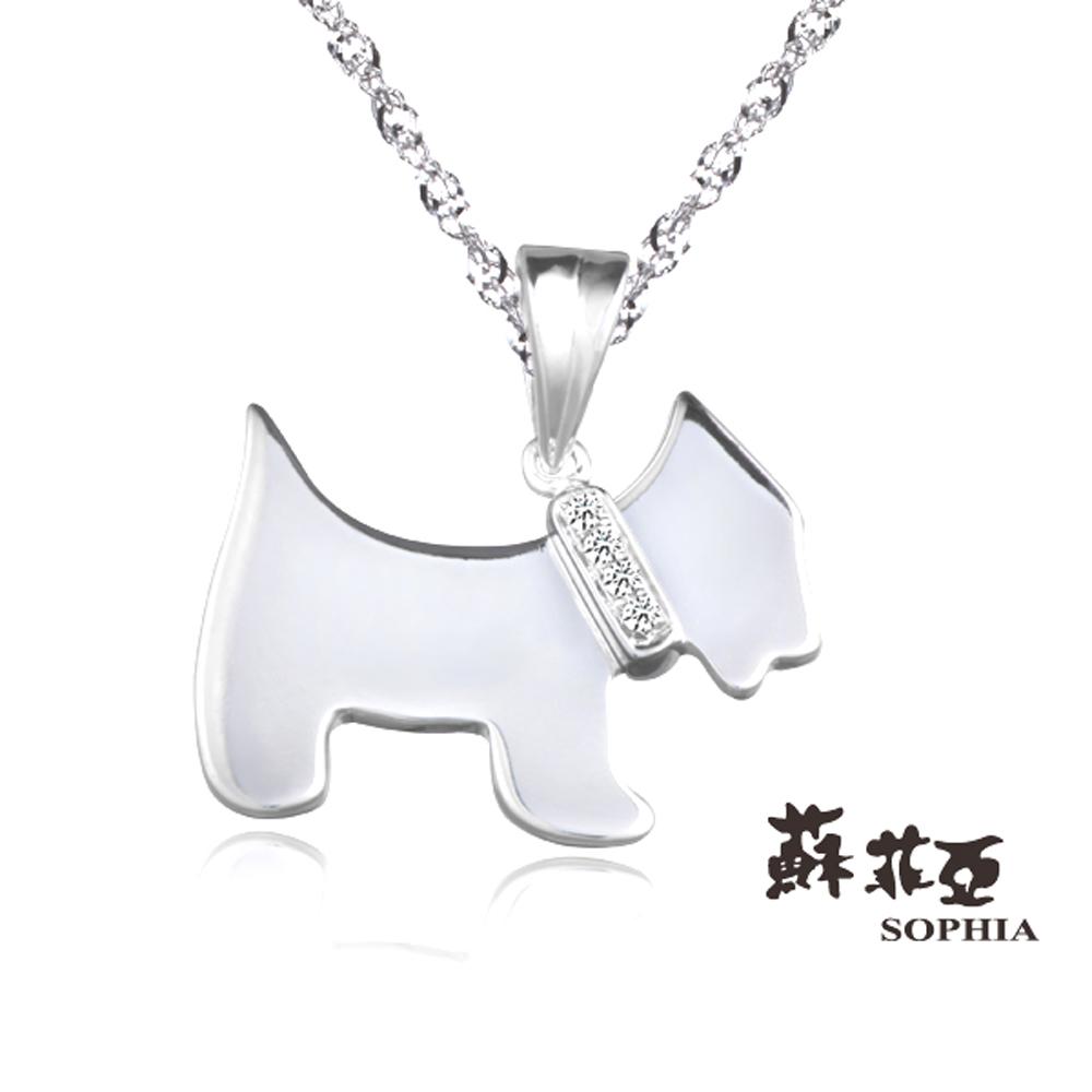 蘇菲亞SOPHIA 鑽鍊-可愛狗狗造型鑽鍊
