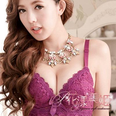 花漾美姬 星采公主 <b>3</b>排扣L型爆乳日系成套內衣65C-80C(紫)