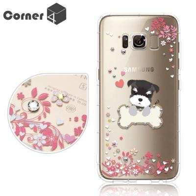 Corner4 Samsung S8+ S8 Plus 奧地利彩鑽防摔手機殼-俏...