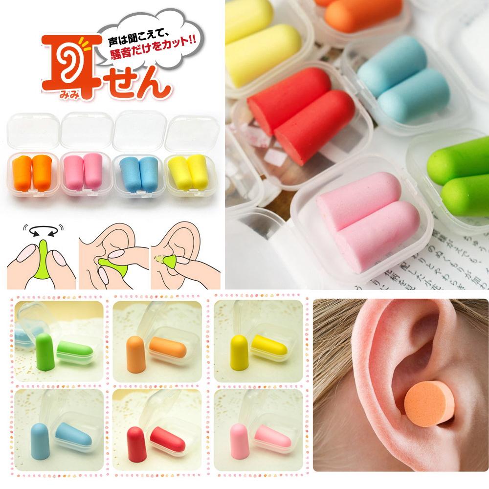 [超值4組]kiret 日本 睡眠耳塞可愛糖果色輕旅行-贈收納盒
