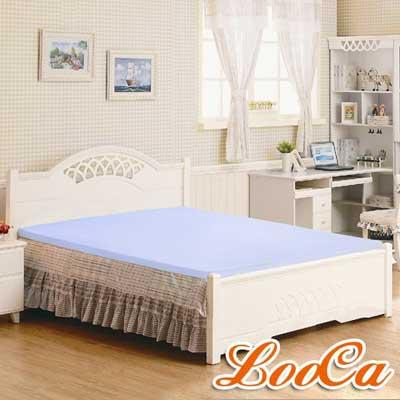 LooCa 美國抗菌  5 cm天然乳膠床墊-雙人 5 尺