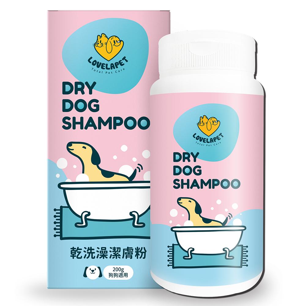 LOVELAPET愛貝寵乾洗澡潔膚粉-狗寶貝專用200g