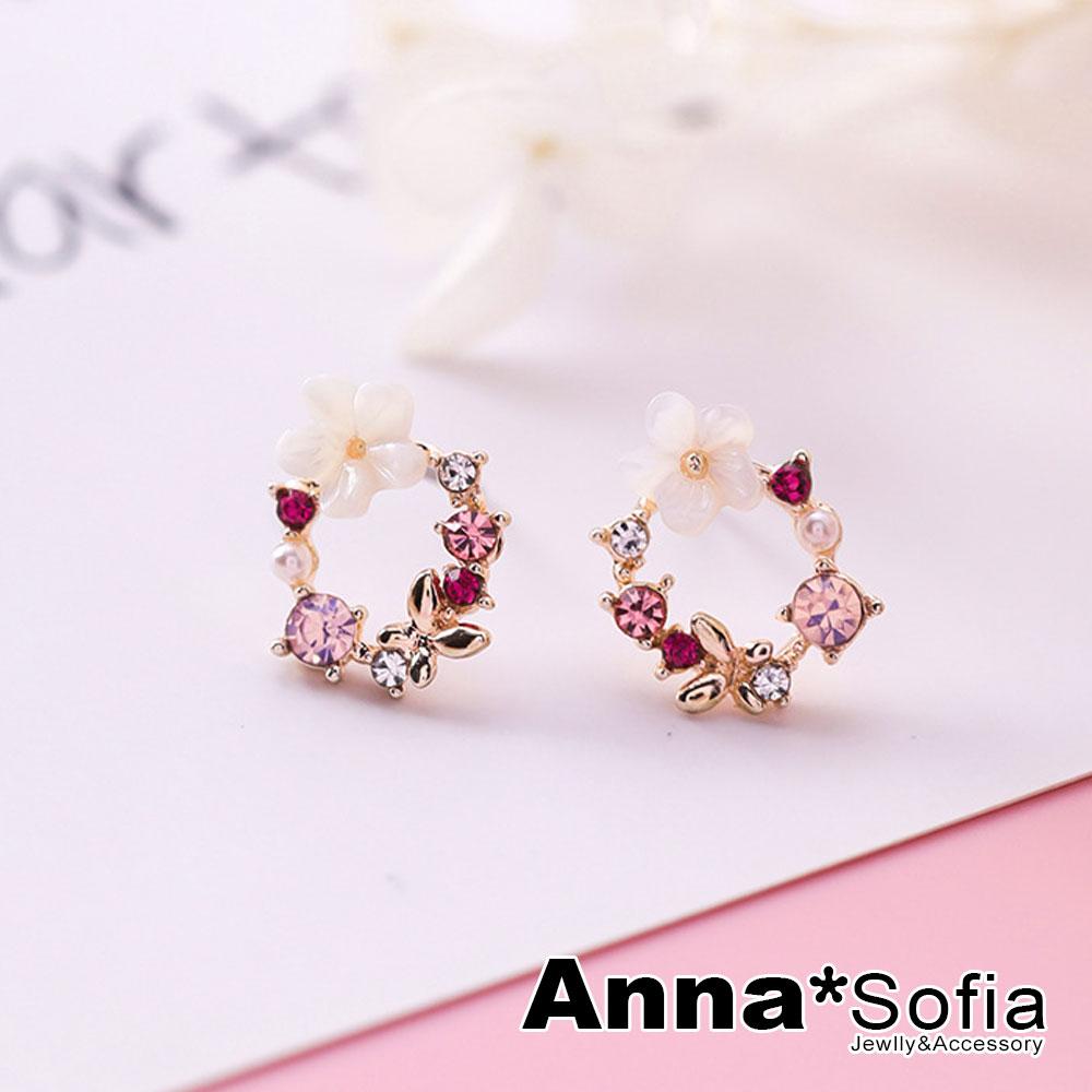 【3件5折】AnnaSofia 櫻貝虹旎花圈 925銀針耳針耳環(金系)