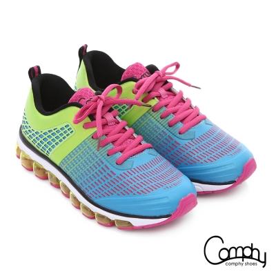 Comphy 3D霸氣囊 透氣網布奈米健走運動鞋 黃綠色