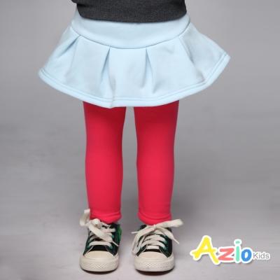 Azio Kids 童裝-褲裙 不倒絨後蝴蝶結內搭褲裙(淺藍)