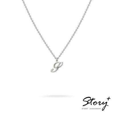 STORY ACCESSORY-字母系列-字母S 純銀項鍊
