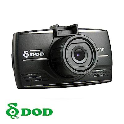 DOD MK110 1080P 行車紀錄器 SONY感光 6G玻璃鏡頭 行車記錄器-快