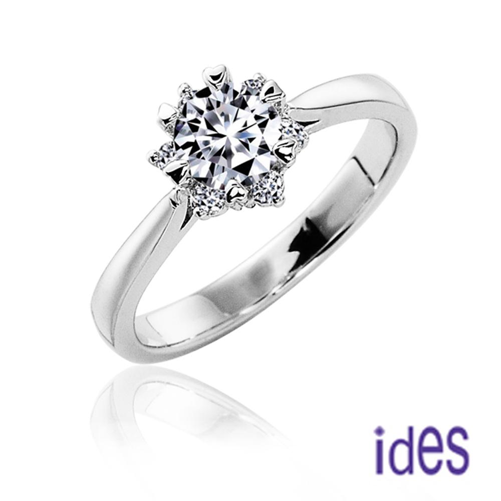 ides愛蒂思 設計款50分E/VVS1八心八箭完美車工鑽石戒指求婚結婚戒/璀璨花園