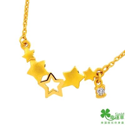 幸運草 星耀黃金項鍊