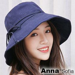 【滿額再75折】AnnaSofia 素面後綁帶結 棉麻防曬寬簷漁夫帽遮陽帽(深藍系)