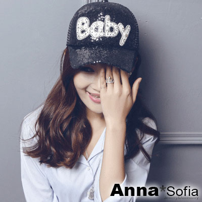 AnnaSofia-Baby晶墜滿版亮片-棒球帽嘻