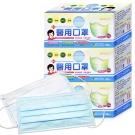 順易利 醫用口罩-藍色(50片/盒)-共3盒