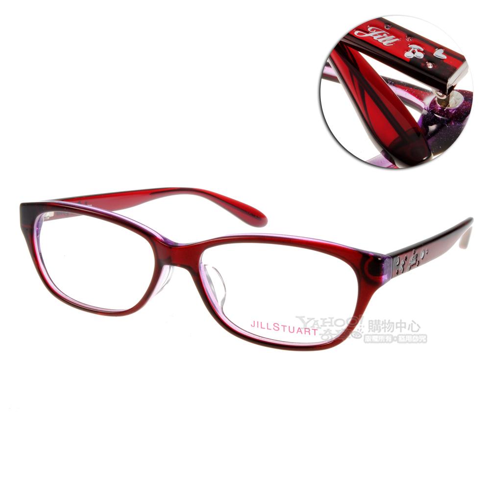 JILL STUART眼鏡 可愛風格/酒紅-紫色#JS7015 C02