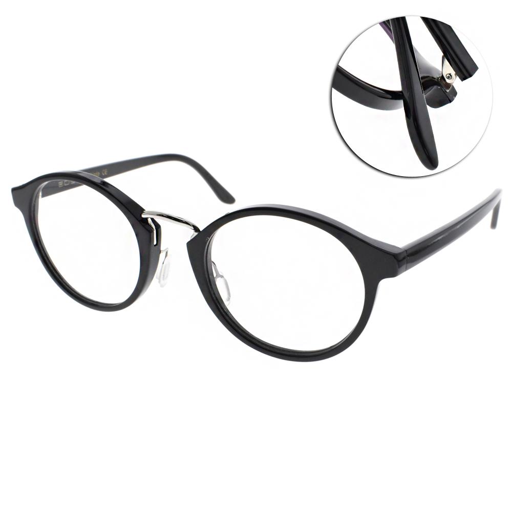 EOS眼鏡 法國手工框/黑#EOSE8401 L01