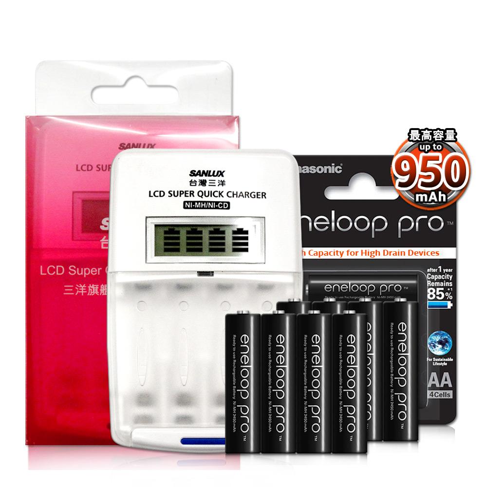 三洋旗艦型充電器 國際牌黑鑽款eneloop PRO 低自放4號充電電池8顆