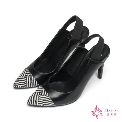 達芙妮x高圓圓 圓漾系列幾何交叉撞色後拉寬帶高跟鞋-名媛黑