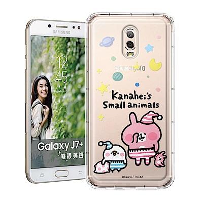 官方授權 卡娜赫拉 Samsung Galaxy J7+ 透明彩繪空壓手機殼(晚...