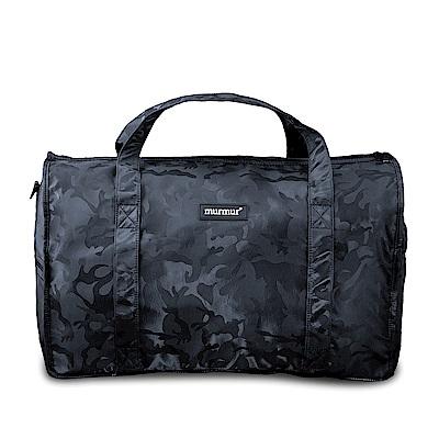 murmur 收納旅袋 迷彩藍(中)