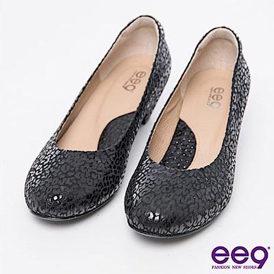 ee9氣質仕女-頂級壓紋羊皮柔軟舒適優雅百搭通勤跟鞋-黑色
