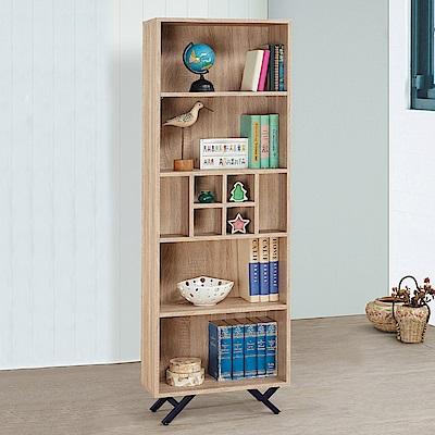 Bernice-奈莉2尺開放式書櫃/收納櫃/展示櫃-60x30x180cm