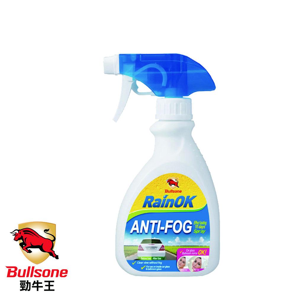 Bullsone-勁牛王-RainOK玻璃除霧噴劑(持續7天效果)