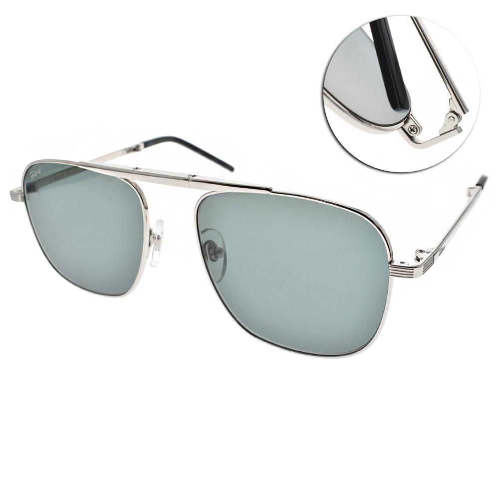 FAKE ME太陽眼鏡 摺疊款/銀-綠鏡片#AXOLOTL SVC