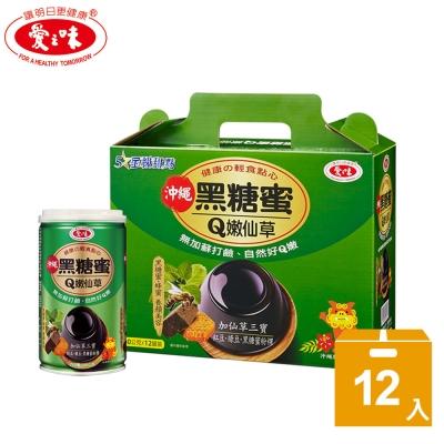 愛之味 黑糖蜜Q嫩仙草(340gx12入)