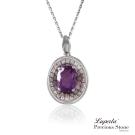 大東山珠寶 星座愛情紫水晶璀璨純銀項鍊 紫戀羅蘭