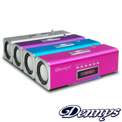 Dennys插卡式USB/MP3隨身喇叭(U-3020)