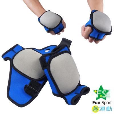 Fun Sport 勁力龜負重露指訓練手套-手綁沙包-1公斤