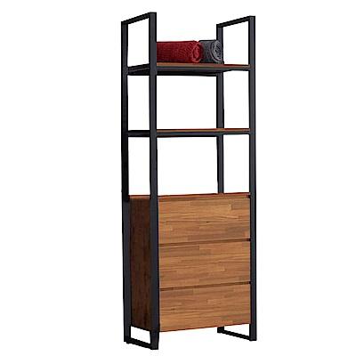 品家居 布蘭恩2.3尺半開放式三抽衣櫃-68x40x190cm免組
