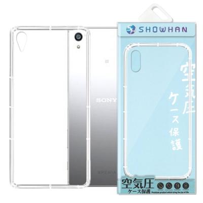 【SHOWHAN】 SONY Xperia Z5 Premium 空壓手機殼