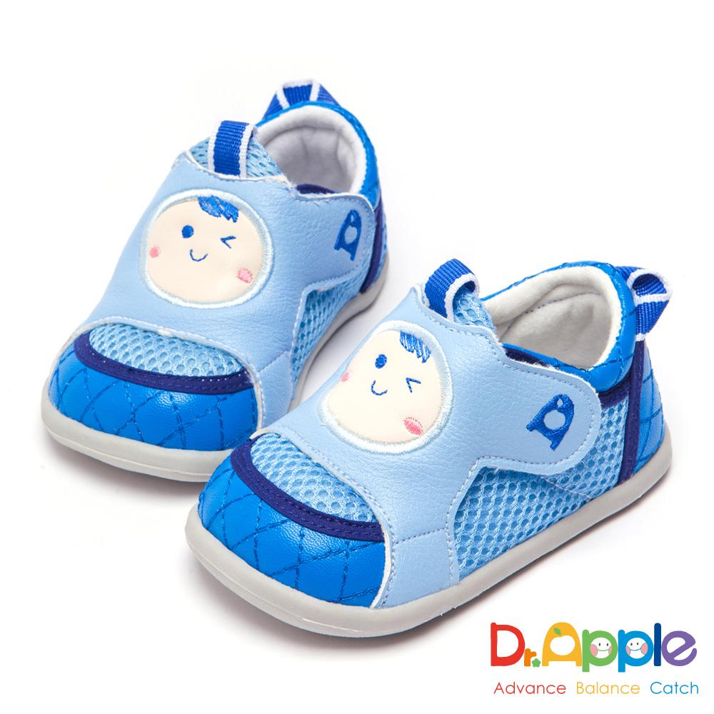 Dr. Apple 機能童鞋 寶寶元氣笑臉透氣學步鞋-水藍